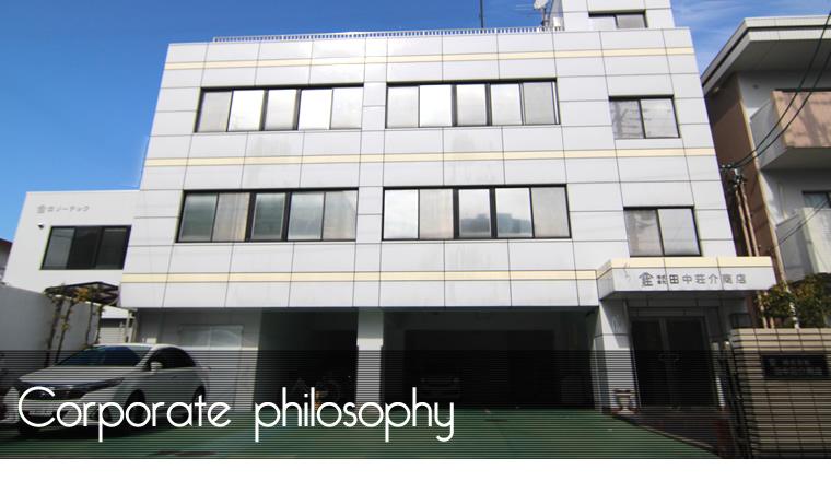 philosophy-img